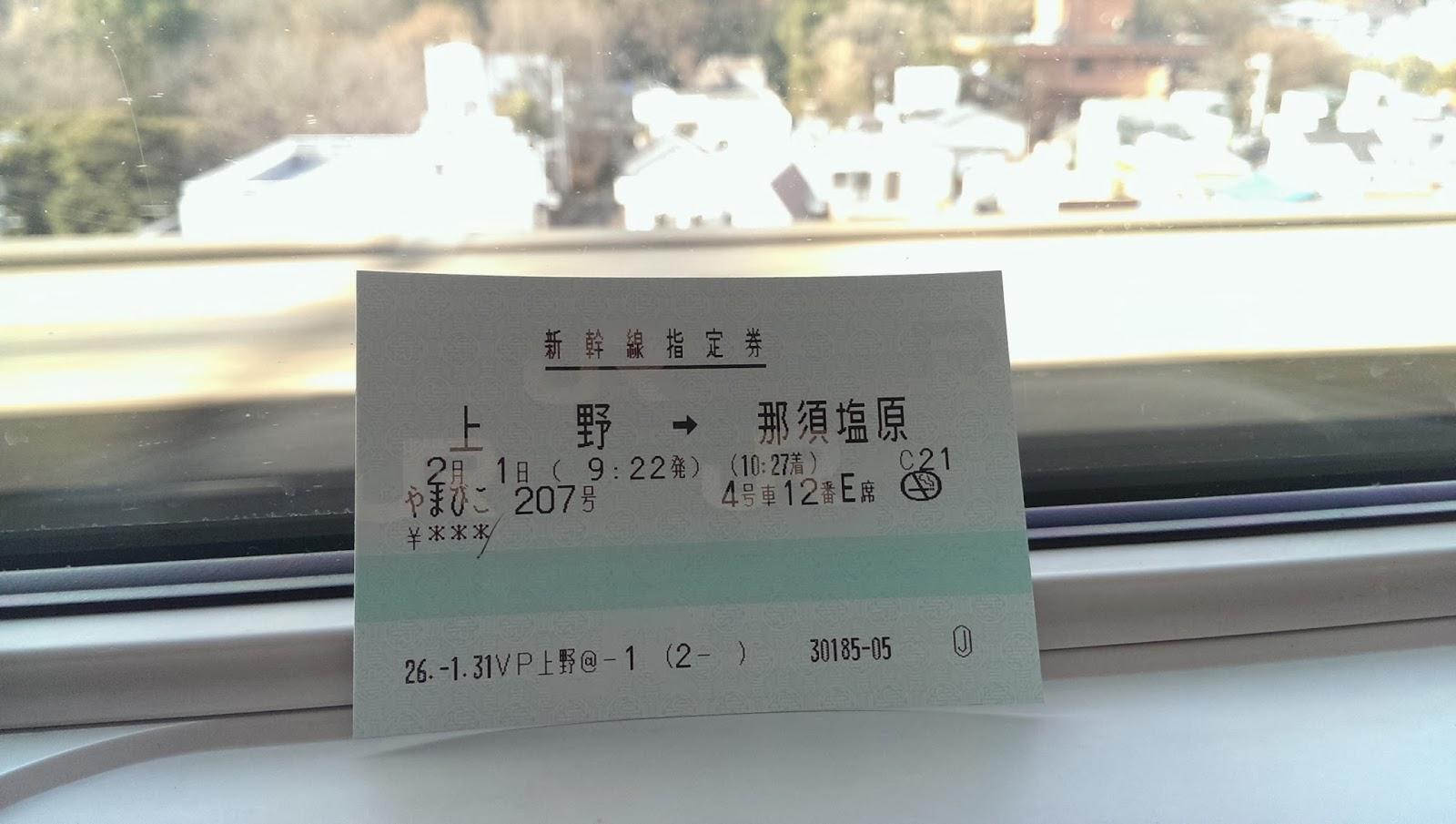 松川屋 Matsukawaya Nasukogen Hotel