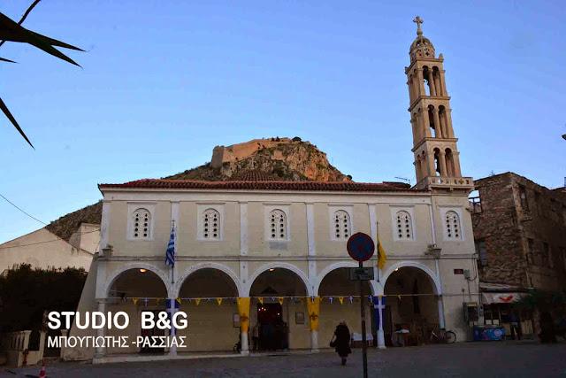 Η αποκατάσταση του Ναού Αγίου Γεωργίου Ναυπλίου εντάχθηκε στο Πρόγραμμα Δημοσίων Επενδύσεων της Περιφέρειας Πελοποννήσου