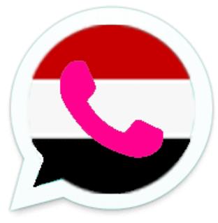 تحميل واتساب صنعاء الوردي