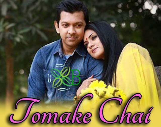 Tomake Chai, Tomay Vebe Lekha, Tahsan