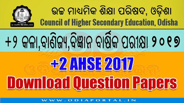 Question Bank: CHSE AHSE +2 2nd Year Exam 2017 (Arts/Sc/Com) All Question Paper PDF