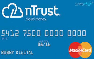 موقع يقدم لك بطاقة ماستر كارد و10 دولارات مجاناً