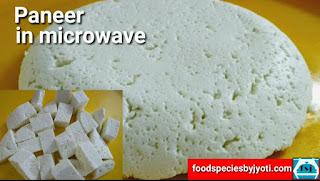 Paneer making in Microwave