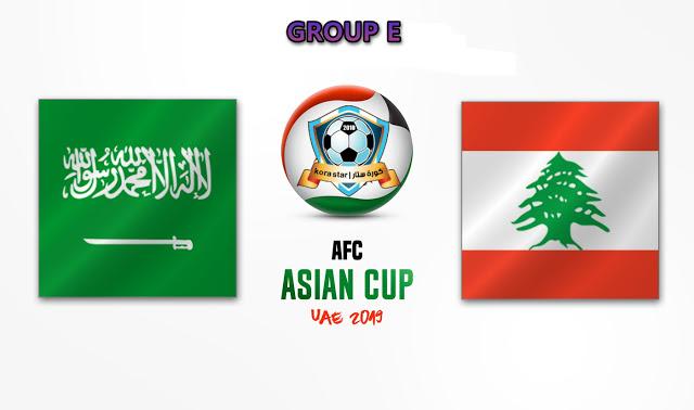 مباراة السعودية ولبنان 12-01-2019 كأس اسيا