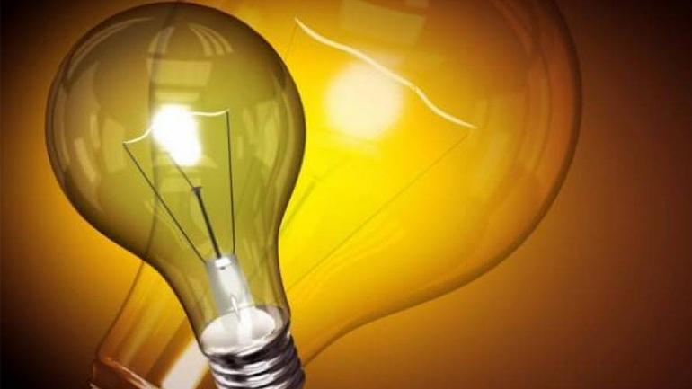 Προγραμματισμένες διακοπές ρεύματος και σήμερα στο κέντρο της Λάρισας