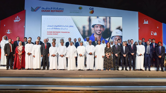 Duqm Refinery achieves closure of Oman's largest project financing