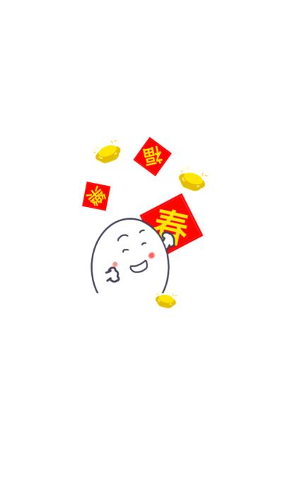 Chinese New Year & wishes!!