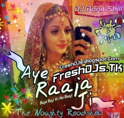 Dj Ajay Mix Mp3 Song Free Download yedabai ladachi DANCE MIX
