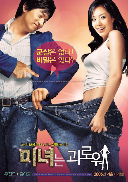 Sinopsis 200 Pounds Beauty (2006) - Film Korea