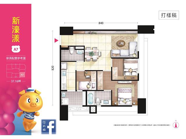 A7 傢俱配置參考圖