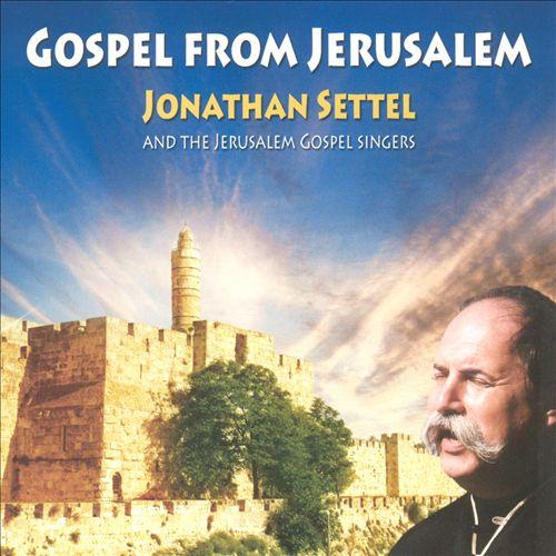 Various Interpreters-Gospel From Jerusalem-