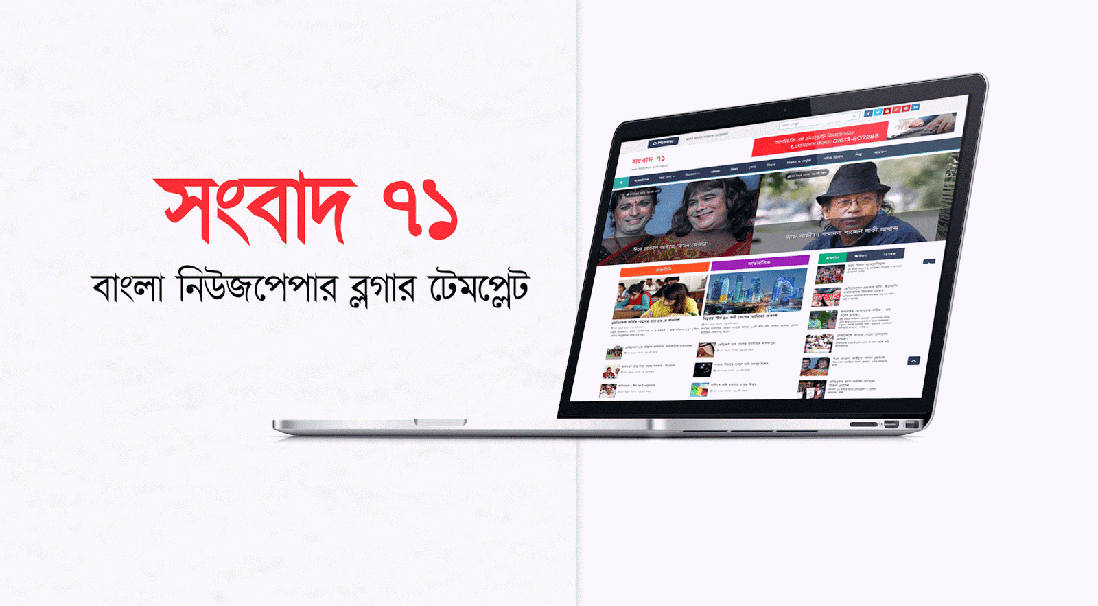 Songbad 71 Bangla Newspaper Blogger Template Premium