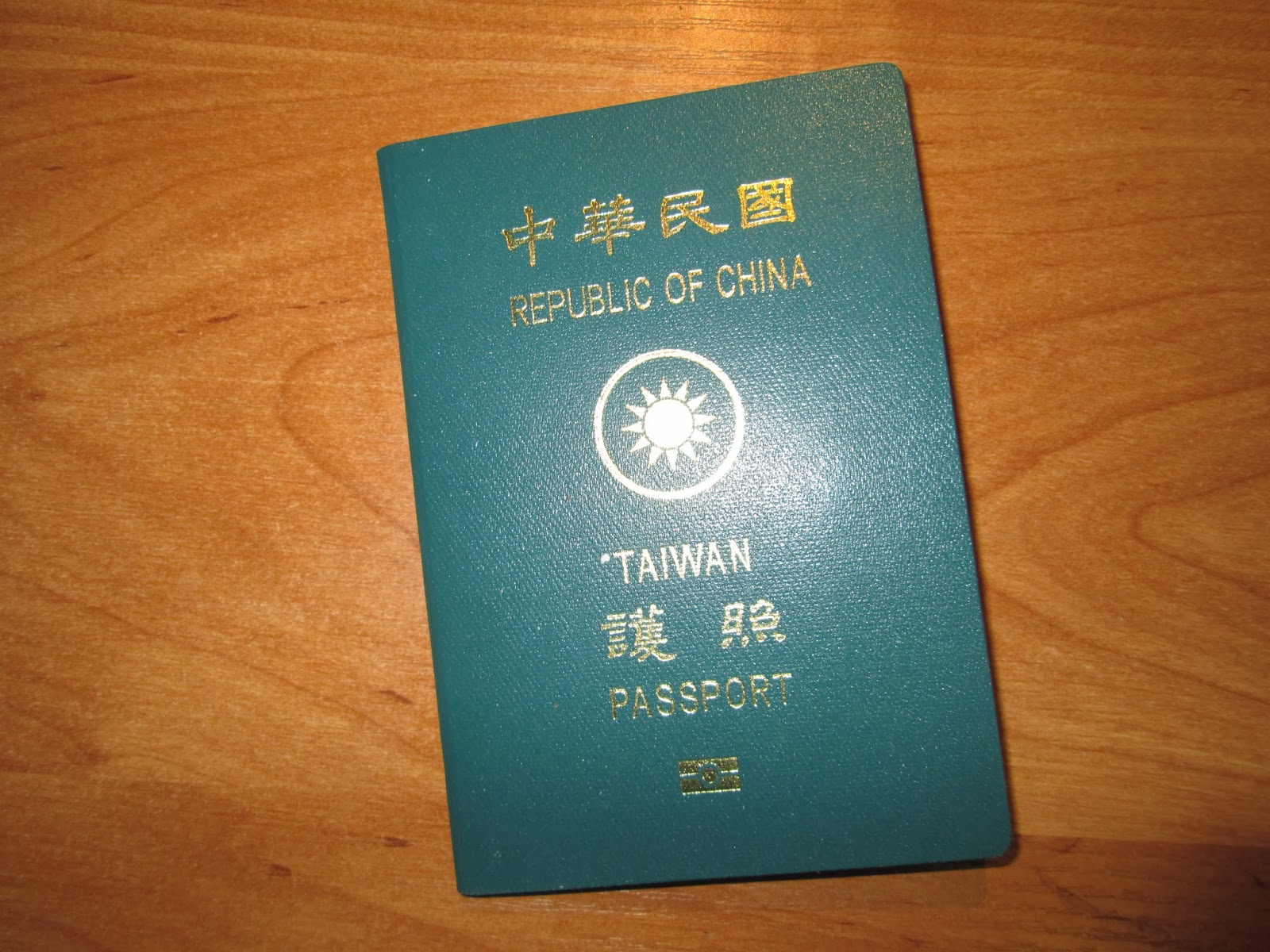 海外交換的點點滴滴: 波蘭-護照&深根準備部分