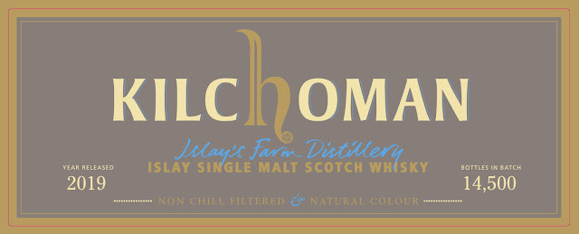 Kilchoman Islay Single Malt Scotch Whiskey - STR Cask Matured