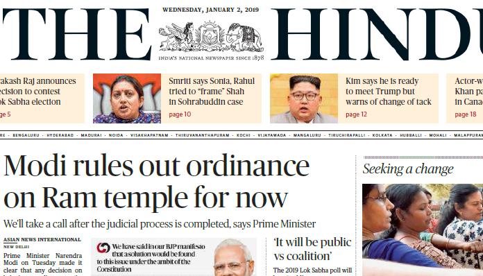 The Hindu ePaper Download 2nd January 2019