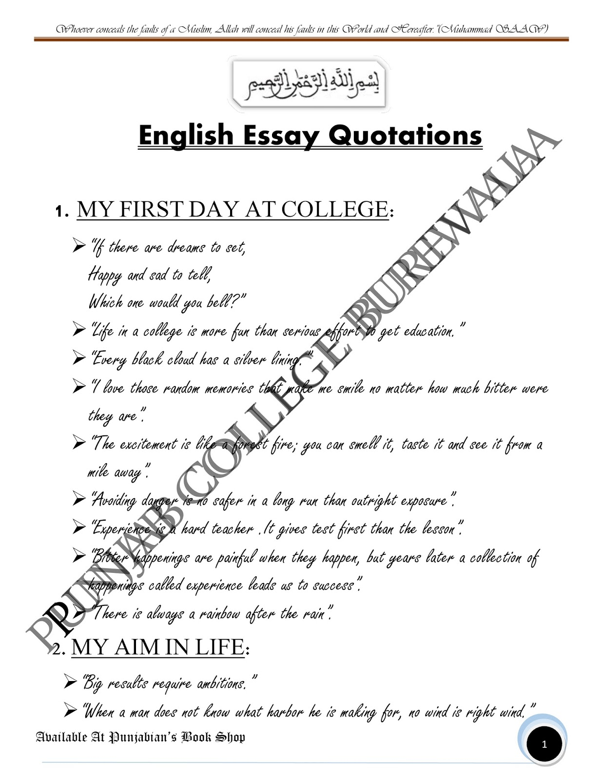 All Exam Soloutions And Notes English Paper Quotes English Paper 2016  Quotes. Essay Of My ...