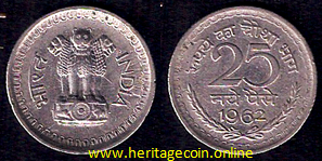 25 Naye Paise Pure Nickel Coin 1962