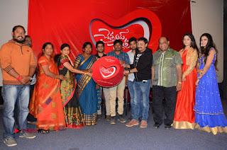 Chennai Chaitrama Movie le Launch Event Stills  0070.JPG