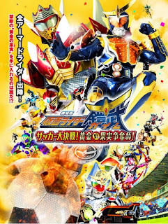 Kamen Rider Gaim: Great Soccer Battle! Golden Fruits Cup! Sub Indo Film