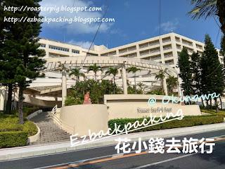 麗山海景皇宮度假酒店谷茶灣