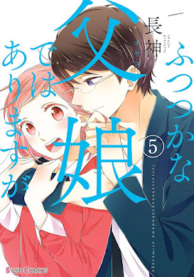 [Manga] ふつつかな父娘ではありますが 第01-05巻 [Futsutsuka na Oyako de wa Arimasu ga Vol 01-05] Raw Download