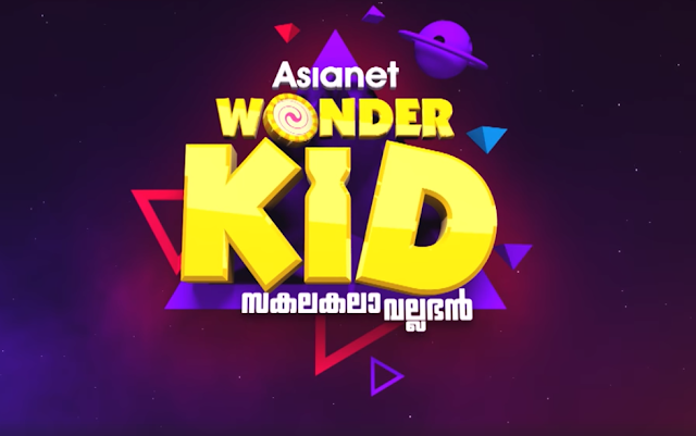 Asianet Wonder Kids Sakalakalavallabhan