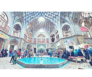 assurance iranienne