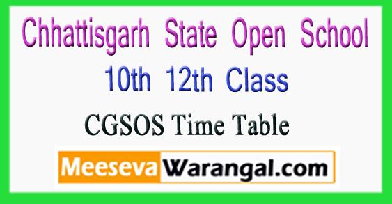 CGSOS Chhattisgarh State Open School 10th 12th Class Time Table 2018
