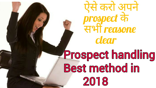 how to handle prospect in network marketing