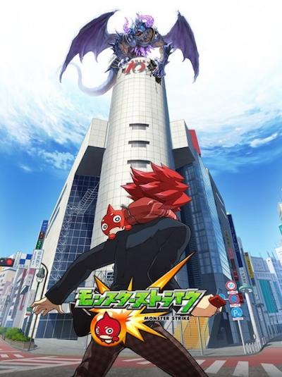 怪物彈珠,モンスターストライク,Monster Strike,Monster Strike
