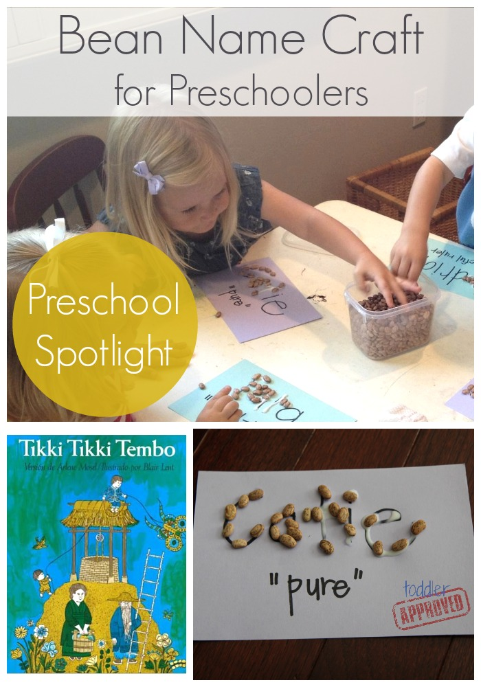 Toddler Approved Bean Name Craft For Preschoolers