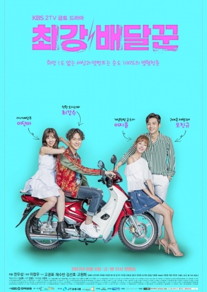 Strongest Deliveryman (K-Series) (2017) Episode 01-02 Sub Indonesia