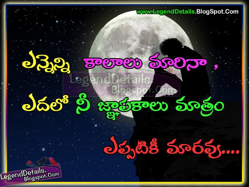 Top Telugu Love Quotes Google