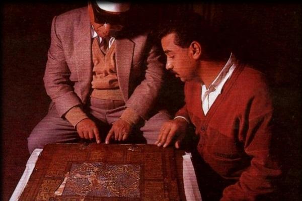 Al-Qur'an Kuno Akhir Abad Pertama Hijrah Yang Tersimpan Di Masjid Al-Husein Mesir