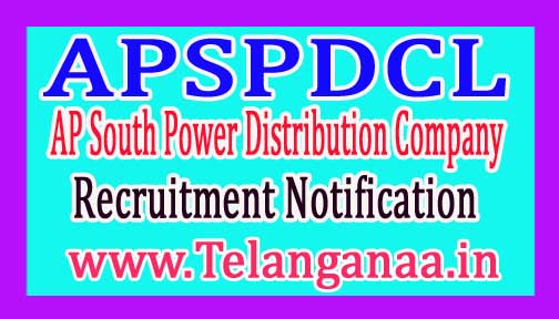 APSPDCL Recruitment Notification 2017