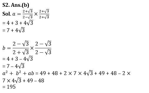 Algebra Questions for SSC CGL TIER-2 , SSC Stenographer & IB (ACIO) 2017_90.1