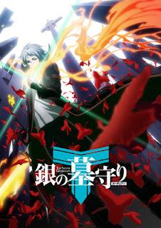 Anime The Silver Guardian Mendapatkan Season 2 di bulan Januari, Bagaimana Tanggapan Kalian?