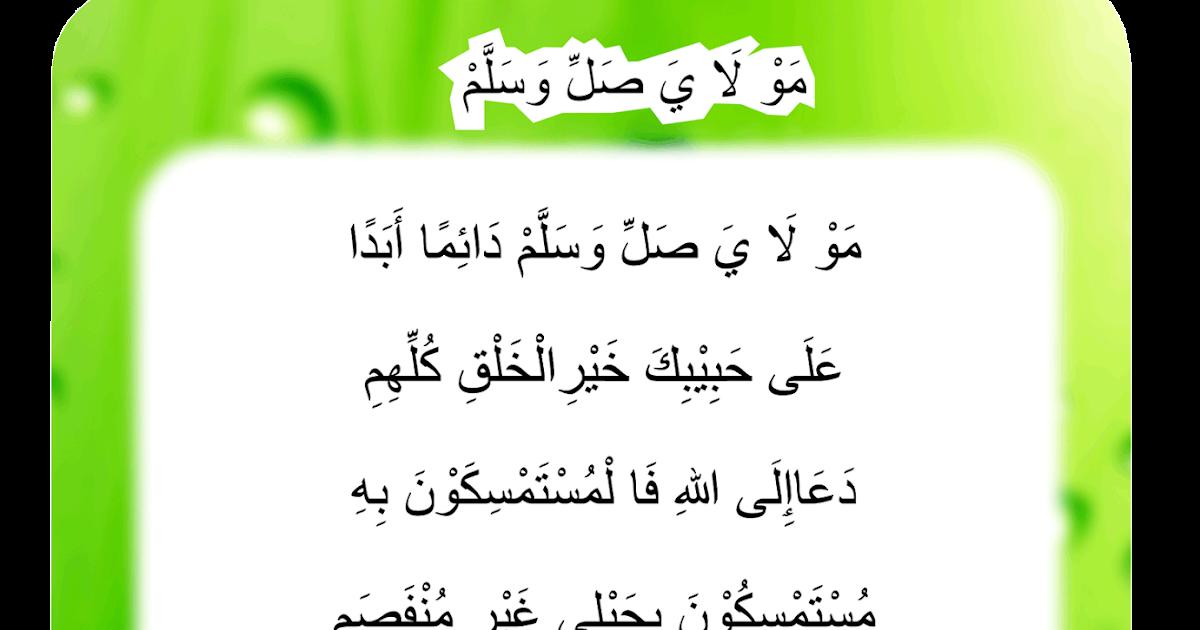 Teks Sholawat Maula Ya Sholli Wasallim Daiman Abada ...