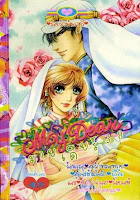 การ์ตูน My Dear เล่ม 38