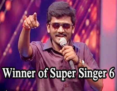 Title Winner of Super Singer 6 | Winners of Vijay TV Super Singer 6 Grand Finale