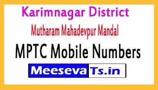 Mutharam Mahadevpur Mandal MPTC Mobile Numbers List Karimnagar District in Telangana State