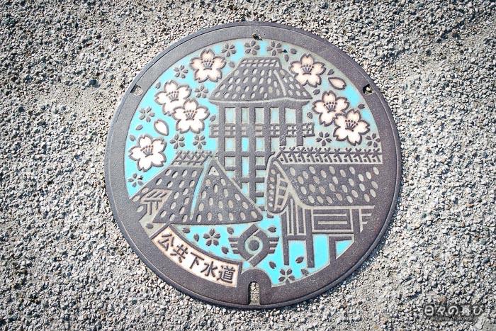 Plaque d'égout, parc Yoshinogari, Saga