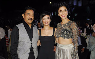Akshara Haasan , Biography, Profile, Biodata, Family, Husband, Son, Daughter, Father, Mother, Children, Marriage Photos.