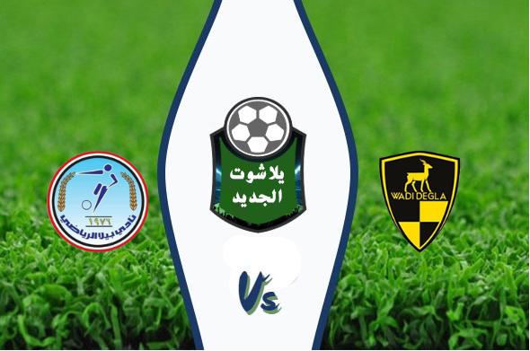 نتيجة مباراة وادي دجلة وبيلا اليوم الإثنين 2 / ديسمبر / 2019