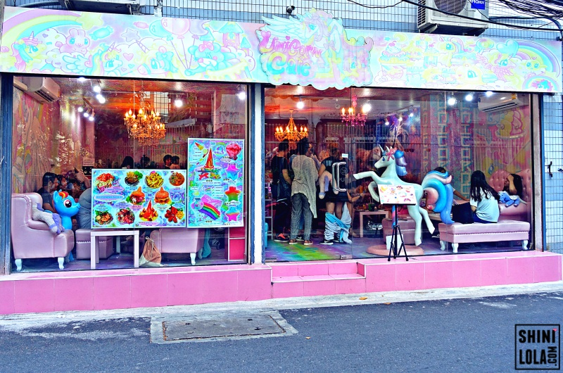 Outside View of Unicorn Cafe