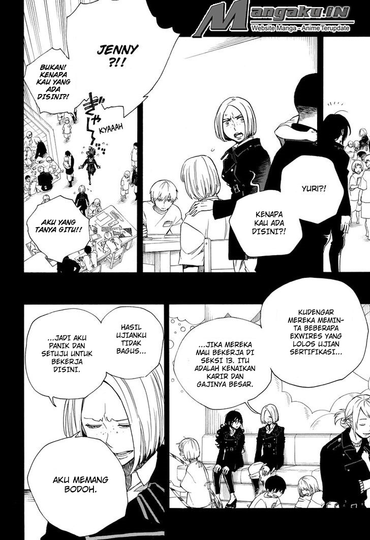 Ao no Exorcist Chapter 108-5