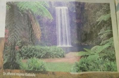 Το εθνικό πάρκο Kakadu