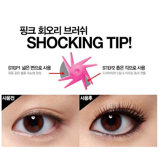 ETUDE HOUSE - Lash Perm All Shockcara