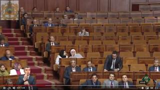 """تارودانت24 ...مصطفى الرداد وانضمام المغرب لـ""""سيدياو"""""""