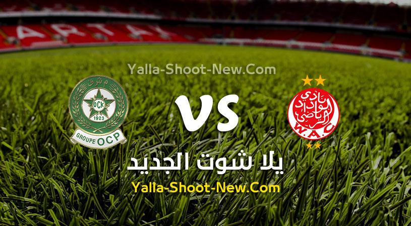 نتيجة مباراة الوداد الرياضي وأولمبيك خريبكة اليوم الاثنين بتاريخ 10-08-2020 في الدوري المغربي